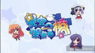 Video Hoshizora e Kakaru Hashi-capitulo 10-sin censura download MP3, 3GP, MP4, WEBM, AVI, FLV Oktober 2018