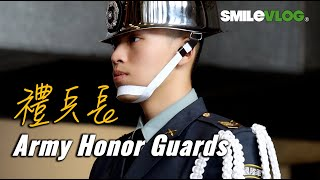 【Wow..這一哨禮兵長換班站哨了 Leader Changing 怎麼禮兵長換來換去就是帥啊?!!】Army Honor Guard 陸軍儀隊國父紀念館禮兵交接儀式【玲玲微電影 SmileVlog】