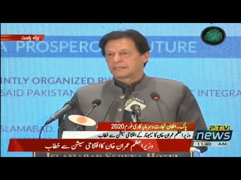 Prime Minister Imran Khan Speech At Pak–Afghan Trade Ceremony In Islamabad |PTI Official| 26 Oct 20