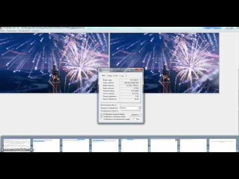 Как уменьшить размер видео с помощью программы VirtualDub