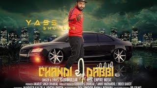 ਚਾਂਦੀ ਦੀ ਡੱਬੀ |CHANDI DI DABBI | Yass Bhullar | New Punjabi Songs 2016 | SEVEN STARS MUSIC |