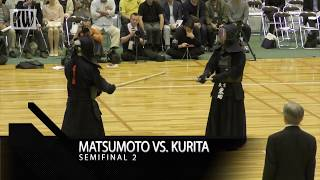17th All Japan 8-dan Kendo Championships - QF, SF and Final Ippon Collection