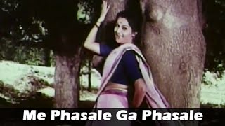Me Phasale Ga Phasale - Marathi Romantic Song - Ek Daav Bhutacha Marathi Movie - Ranjana