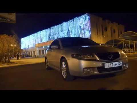 Хонда Аккорд г.Красноярск - YouTube