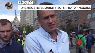 Главред AndquotЭхо Москвыandquot Алексей Венедиктов не заметил массовых беспорядков на акции в Москве 27 июля.