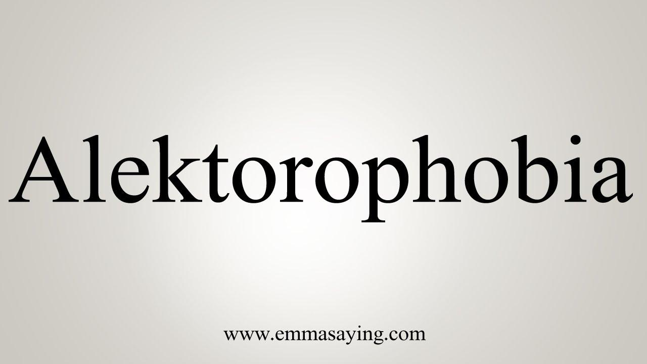 Arachibutyrophobia pronounce