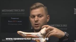 видео Роль ортопедической обуви в лечении косолапости у детей
