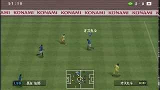 "PSP - ""World Soocer Winning Eleven 2014 Aoki Samurai No Chousen"""