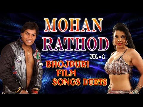 MOHAN RATHOD - DUET BHOJPURI VIDEO SONGS JUKEBOX [ VOL.01 ]