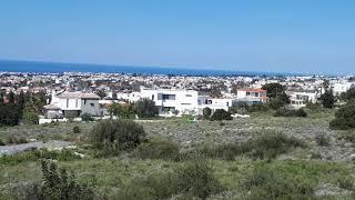 Пафос(Кипър)21/3/2020