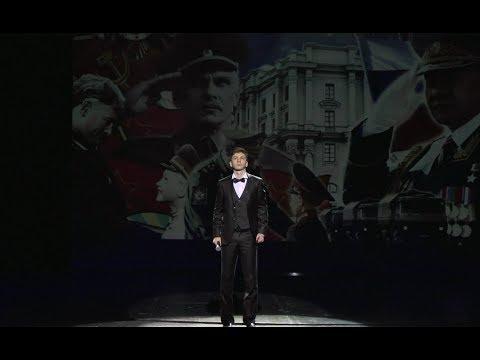 """Виталий Иванов - """"Вечный огонь"""""""