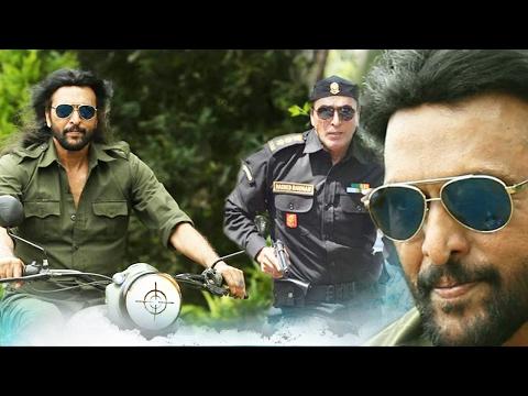 Super Hit Malayalam Full Movie HD # 2016 Upload New Releases # Babu Antony Latest 2016 Movie