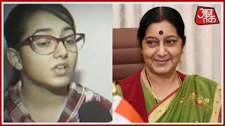 Aaj Tak Impact: For Pak Teen Barred From Indian Medical Exam, Help From Sushma Swaraj