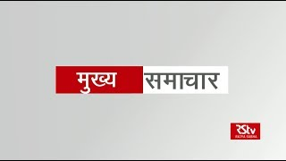 Top Headlines (Hindi - 8 pm)