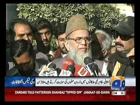 Syed Munawar Hasan At Multan Airport  Talking About WikiLeaks  Qanoon Tauheen e Resalat  5Dec Dharna