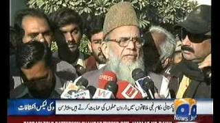 Syed Munawar Hasan At Multan Airport  Talking About WikiLeaks  Qanoon Tauheen e Resalat  5Dec Dharna