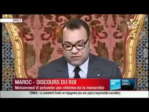 Honte à la presse algérienne. Aucun titre sur l'officialisation de la langue Tamazight au Maroc