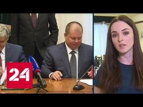 Экономика и финансы - ИА Хакасия