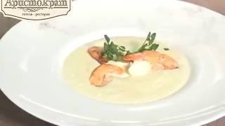 Крем-суп из корня сельдерея с грушей и креветками