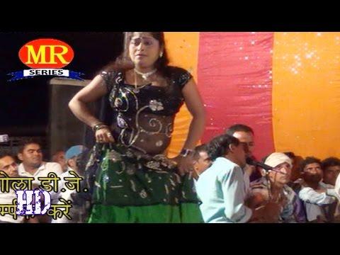 ए रानी तोहार चोलीये में अटकल प्राण ❤❤ Bhojpuri Dugola Mukabala Hot Songs 2016 New ❤❤ Tarkeswar [HD]