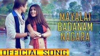 "New Nepali Song - ""MAYALAI BADANAM NAGARA"" || Pratikshya Gurung || Latest Nepali Song 2017"