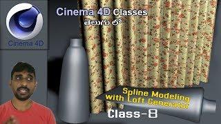 Cinema 4D Spline Modeling with Loft Generator in telugu   Class- 8   Cinema 4D in Telugu!!!