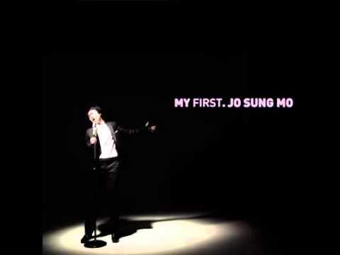 조성모 (Jo Sung Mo) - 6집 [My First] (6th Album)