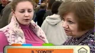 Колготки женские - Знак качества - Интер(, 2011-10-20T11:54:30.000Z)