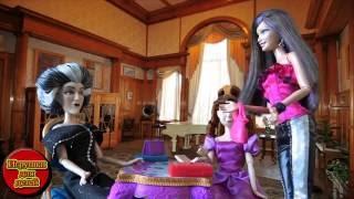 Игрушки Барби Мультфильмы 2016 Племянница Ведьмочка новые приключения, Мультики для детей