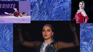 Где выступала Алина Загитова не будет показывать Первый канал и вот почему