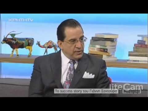 Γιάννης Σαχτούρας   ΚΡΗΤΗ TV 28 1 2014 kafesnet com
