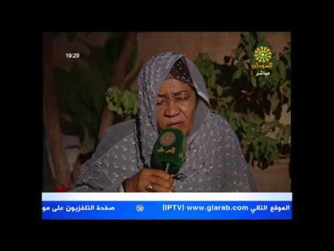 AbuAmna Sudan tv 1
