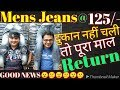 Jeans wholesale market, wholesale jeans Market in mumbai, cheapest jeans wholesale market  mumbai