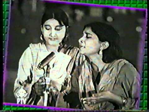 NAHEED AKHTAR,HAMIDA AKHTAR - Kikhran Wee Lang Aai - Punjabi Folk Song.