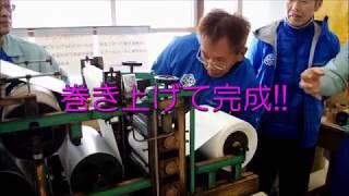 日本製紙 うんち紙