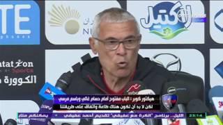 الحريف - المؤتمر الصحفي لـ هيكتور كوبر المدير الفني لمنتخب مصر في اليوم الأول للمنتخب في برج العرب