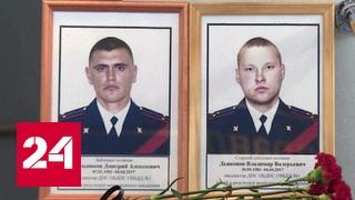 Астрахань скорбит: прощание с убитыми полицейскими пройдет 6 апреля