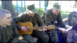 армейские песни под гитару, смотреть до конца, прикол в конце
