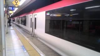 成田エクスプレス発車