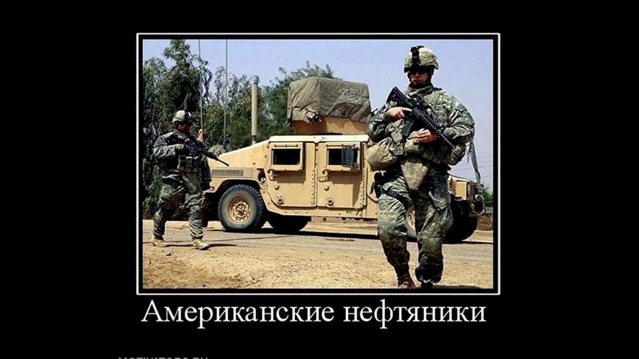 демотиваторы россия, демотиватор дня, фото демотиваторы ...