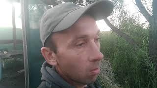 Плохая Рыбалка на карпа лето 2020 говорю тихо