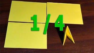 Как сделать модуль 1/4-ая для модульного оригами для начинающих
