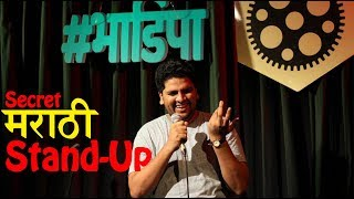 BhaDiPa Presents Secret Marathi Stand-Up SMS  Live Stand-Up Comedy Shows in Marathi