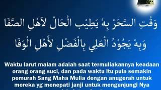 Qasidah Majelis Rasulullah SAW - Waqtus Sahar