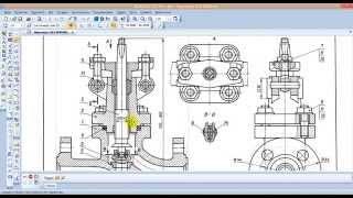 Создание трехмерной модели детали на основании сборочного чертежа