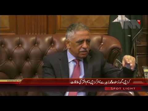 Governor Sindh Meets Mayor Karachi