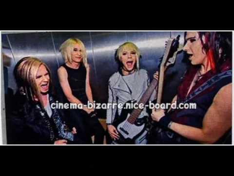 Cinema Bizarre How Does It Feel mp3