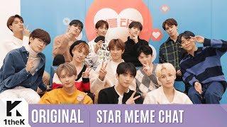 STAR MEME CHAT(고독한덕계방): SEVENTEEN(세븐틴) Highlights