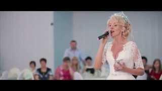 Очень красивая песня для свадьбы