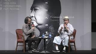 第43屆香港國際電影節 香港名家講座:焦點影人 洪金寶 HKIFF43 Face to Face with Sammo Hung